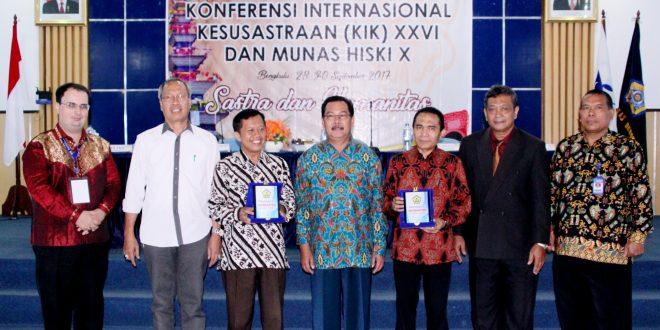 Konferensi  Internasional Kesusastraan dan Munas HISKI Tahun 2017